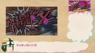 【50円】Mighty_Action_RPG RTA05.49.40【