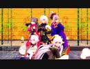 【Fate/MMD】気まぐれメルシィ