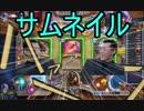 【ハースストーン】しくれデスハンターPart2【ゆっくり実況】