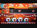 [直取り注意]太鼓の達人WiiU3  360°普通 フルコンボ