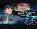 【高画質版】機動戦士ガンダム EXTREME VS. MAXI BOOST ON「ケンプファー」参戦PV