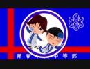 【テニプリMMD】2017年の菊丸英二を祝う動画【自作ちび黄金もいっしょ】
