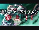 【Dies irae】アニメの補足が出来たらいいなぁ~実況プレイ動画 Part 32