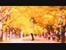 カレハナミキ/初音ミク