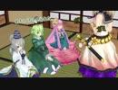 【第9回東方ニコ童祭Ex】ふとじこは踊らない。【遅刻組】