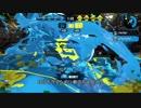 【スプラトゥーン2】プラコラカンスト勢がまたカンスト目指してみた 08