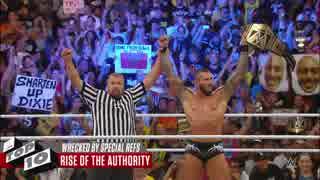 <WWE>試合に介入したゲストレフェリー T