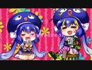 【音街ウナ】ボクとキミだけのうた【オリジナル曲MV】