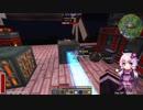 【mincraft】MODPackとおっさんと#7.5【FTBbeyond】