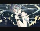 【ニコカラ】オートマチック・ワルツ(On vocal)