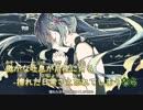 【ニコカラ】オートマチック・ワルツ(Off vocal)