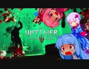 【The Witcher3】琴葉姉妹と楽しむ大人の物語 Part17-2【VOICEROID実況】