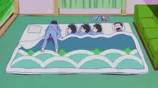 カラ松を寝かしつける一松【2分耐久】