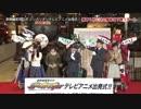 新幹線変形ロボ シンカリオン テレビアニメ出発式!