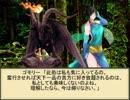 何処かの猟師が幻想入り番外編~神と悪魔と妖怪と~