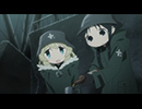 少女終末旅行 第8話「記憶」「螺旋」「月光」