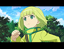 パズドラクロス 第73話「緑の守り神」