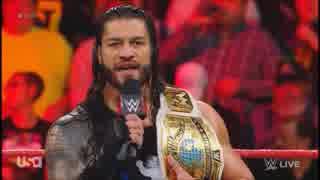【WWE】ローマン・レインズのオープンチャ