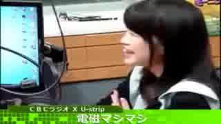 電磁マシマシ2014年1月18日ゲスト諏訪彩花