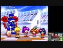 【ゲーム天国】いい大人達のゲームエンパイア!('17/11) 再録 part1