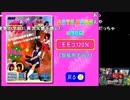 【ゲーム天国】いい大人達のゲームエンパイア!('17/11) 再録 part3
