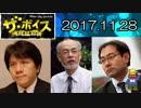 【宮崎哲弥・佐々木閑(仏教学者)】 ザ・ボイス 20171128