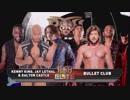 【ROH】キャッスル&リーサル&キングvsジ・エリート