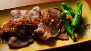 【29の日】ひとり焼き肉祭り【4種】