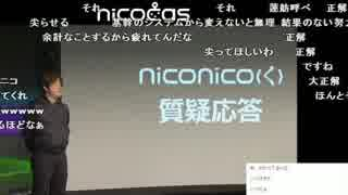 【Niconico(くそ)】古参生主 魂の叫び 前半【百花繚乱】