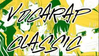 【VOCARAP】Vocarap Classic【Torero&UME】