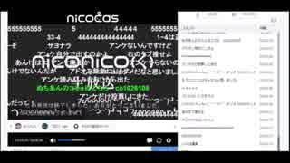 niconico(く)サービス発表会 伝説のアンケ・UC