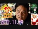 【(小池べったり政局屋)鈴木哲夫】あさラジ! 2017.11.29