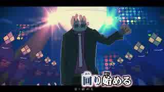 ニコカラ/お気に召すまま /on vocal
