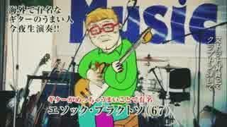 「脱法ロック」を歌いました【Ma Yuyuxタ