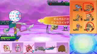 【ポケモンUSM】ウルトラまったりシングルレート 14【ズガドーン】