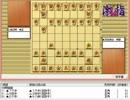 気になる棋譜を見よう1189(羽生棋聖 対 渡辺竜王)