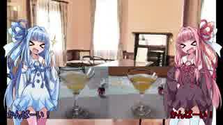 [酒のめばいとど寝られぬ]琴葉姉妹と、お家で一杯[夜の雪 ]part17