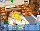 【Sims3】アイドル同士のいちゃいちゃが見たかった【3日目】