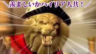【HTW】~ゼルダの伝説~ ハイラル王国衰