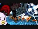 【MUGEN】凶悪キャラオンリー!狂中位タッグサバイバル!Part4(D-1)