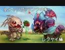 【LoL】全チャンプSランクの旅【レクサイ】Patch 7.23 (13/139)