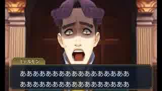 【大・高画質】大逆転裁判1&2 ブレイクシーンまとめ【3DS】
