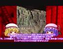 【ゆっくり解説】 改めて知る北海道の歴史