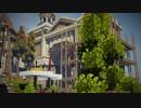 【Minecraft】まちつく のんびり街を作っていくよ Part:21【ゆっくり】
