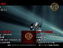 刀剣男士 加州清光 『見つめてくれるなら』 発売告知動画