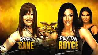 【NXT】カイリ・セイン vs ペイトン・ロイ