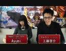Happy light Cafe第44回「『フルウソ-Complete Four Seasons-』特集」