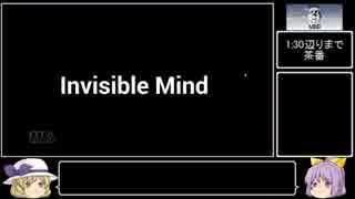 【54円】Invisible Mind RTA 15:19