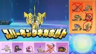 【ポケモンUSM】ウルトラまったりシングルレート 16【ペリッパー】