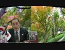 《 フリー動画 水間条項国益最前線】第61回 第1部《週間雑記:横浜市開港記念館から「南京終結」の狼煙が上がる。:他》